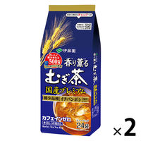 伊藤園 香り薫るむぎ茶 国産プレミアム ティーバッグ 1セット(48バッグ:24バッグ入×2袋)