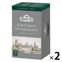 AHMAD TEA デカフェアールグレイ 1セット(40バッグ:20バッグ入×2箱)