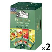 AHMAD TEA デカフェフルーツセレクション ティーバッグ 1セット(40バッグ:20バッグ入×2箱)