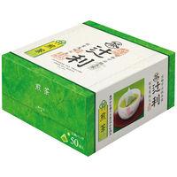 辻利 煎茶ティーバッグ 1箱(50バッグ入)