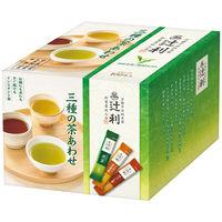 辻利 インスタント 三種の茶あわせ 1箱(100本入)
