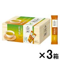 辻利 インスタント玄米茶 1セット(300本:100本入×3箱)