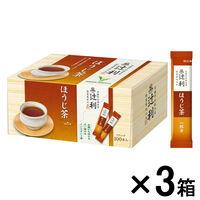 辻利 インスタントほうじ茶 1セット(300本:100本入×3箱)