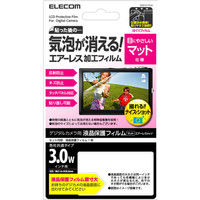 エレコム デジタルカメラ用液晶保護フィルム マット仕様 エアーレス 3.0インチワイド用 DGP-011FLA