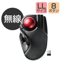 エレコム トラックボールマウス/大玉/8ボタン/チルト機能/無線/ブラック M-HT1DRBK 1個 (直送品)