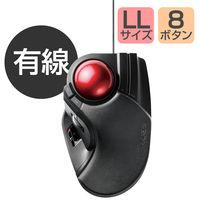 エレコム トラックボールマウス/大玉/8ボタン/チルト機能/有線/ブラック M-HT1URBK 1個 (直送品)