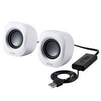 エレコム コンパクトスピーカ/4W/USB/ホワイト MS-P08USBWH 1個 (直送品)