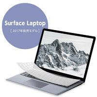 エレコム キーボード防塵カバー/ノート用/Surface Laptop対応 PKB-MSL 1個 (直送品)