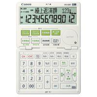 キヤノン 金融電卓 FN-600 (取寄品)