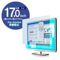 エレコム 液晶保護フィルム/ブルーライトカット/17インチ EF-FL17BL 1個 (直送品)