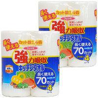 キッチンペーパー フェルミキッチンタオル 1.4倍巻き 70カット(1カット22×21cm) 1セット(4ロール×2パック) イデシギョー