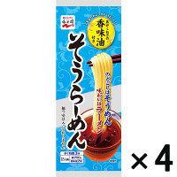 【アウトレット】永谷園 そうらーめん 香味油付き 1セット(204.2g×4袋)
