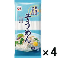 【アウトレット】永谷園 そうめん 北海道小麦100% 1セット(500g×4袋)