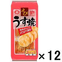 亀田製菓 えびうす焼 12袋