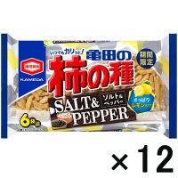 亀田の柿の種 ソルト&ペッパー 12袋