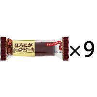 ブルボン ブルボン ほろにがショコラケーキ 1セット(9個入)