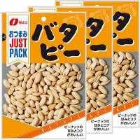 なとり JUSTPACK(ジャストパック)バタピー 1セット(3袋入)