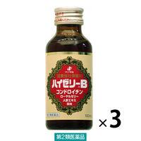 【第2類医薬品】ハイゼリーB 100ml×3本 ゼリア新薬工業