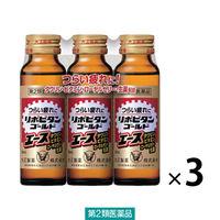 【第2類医薬品】リポビタンゴールドエース 50ml×9本 大正製薬