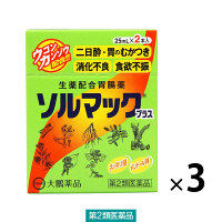 【第2類医薬品】ソルマックプラス 25ml×6本 大鵬薬品工業