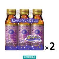 【第2類医薬品】アルフェ エフイーアップ 50ml×6本 大正製薬