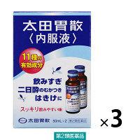 【第2類医薬品】太田胃散〈内服液〉 50ml×6本 太田胃散