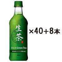 キリン生茶 525ml 40+8本