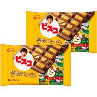 江崎グリコ ビスコ大袋<発酵バター仕立て>アソートパック 1セット(2袋)