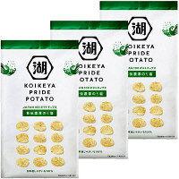 コイケヤ(湖池屋)KOIKEYA PRIDE POTATO(プライド ポテト) 秘伝濃厚のり塩 1セット(3袋)