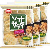 亀田製菓 ソフトサラダガーリック味 3袋
