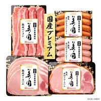 【お歳暮ギフト】日本ハム 国産 プレミアム 美ノ国ご自宅用セット UK-M 【予約販売】
