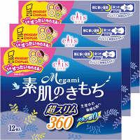 【数量限定 ミスタードーナツ貰える】ナプキン特に多い夜用羽つき36cm エリスMegami(メガミ) 素肌のきもち 超スリム 1パック(3個×12枚) 大王製紙
