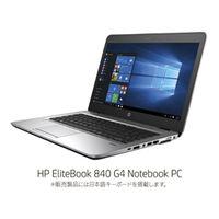 HP EliteBook 840 G4 Notebook PC i3ー7100U/14F/4.0/500/W10P/cam 1ZT73PA#ABJ  (直送品)