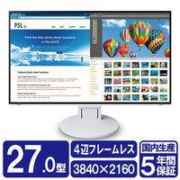 EIZO FlexScan EV2785ーWT EV2785-WT 1台  (直送品)