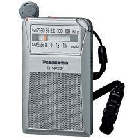 パナソニック FM/AM 2バンドレシーバー (シルバー) RF-NA35R-S 1台  (直送品)
