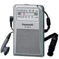 パナソニック FM/AM 2バンドレシーバー (シルバー) RF-NA35-S 1台  (直送品)
