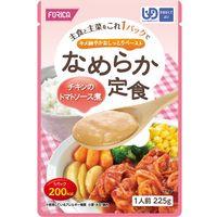 ホリカフーズ なめらか定食 チキンのトマトソース煮 1ケース(12個入) 【介護食】介援隊カタログ E1548(直送品)