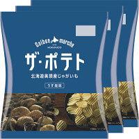 カルビー 65gザ・ポテト うす塩味 1セット(3袋入)