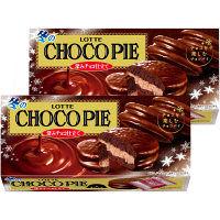 ロッテ 冬のチョコパイ<深みチョコ仕立て> 1セット(2個入)