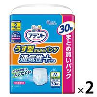 アテント うす型さらさらパンツ M~L 男女共用 1セット(60枚:30枚入×2パック) 大王製紙