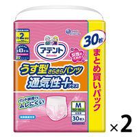 アテント うす型さらさらパンツ M~L 女性用 1セット(60枚:30枚入×2パック) 大王製紙