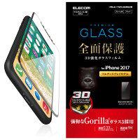 エレコム iPhoneX/フィルム/フルカバー/ガラス/ゴリラ/ブラック  PM-A17XFLGGRGOB 1枚(直送品)