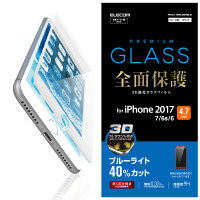 エレコム iPhone8/フィルム/フルカバー/ガラス/ブルーライトカット/ホワイト  PM-A17MFLGGRBLW 1枚(直送品)