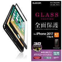 エレコム iPhone8/フィルム/フルカバー/ガラスコート/反射防止/ブラック  PM-A17MFLGLMRBK 1枚(直送品)