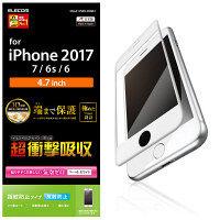 エレコム iPhone8/フィルム/フルカバー/衝撃吸収/防指紋/反射防止/ホワイト  PM-A17MFLPRWH 1枚(直送品)
