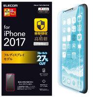 エレコム iPhoneX/フィルム/衝撃吸収/ブルーライトカット/高精細/防指紋/反射防止  PM-A17XFLFBLPHD 1枚(直送品)