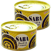 【LOHACO限定】三陸水揚げ 無添加 サババジルレモン 化学調味料無添加 175g 1セット(2個入) ミヤカン