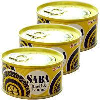 【LOHACO限定】三陸水揚げ 無添加 サババジルレモン 化学調味料無添加 175g 1セット(3個入) ミヤカン