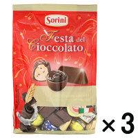 【アウトレット】ソリーニ フェスタデル アソートチョコレート<イタリア> 1セット(400g×3パック)