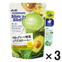 4種のグリーン野菜&アボカドハニー 3袋